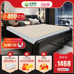 金橡树泰国天然乳胶床垫7cm 添加黄麻1.8m1.5m米进口乳胶透气耐用