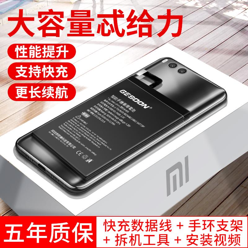 小米5電池6原裝note3大容量5s 4C NOTE4x頂配版max2紅米pro正品5C mix2s 5splus手機note2正版4x4S魔改3s 5p