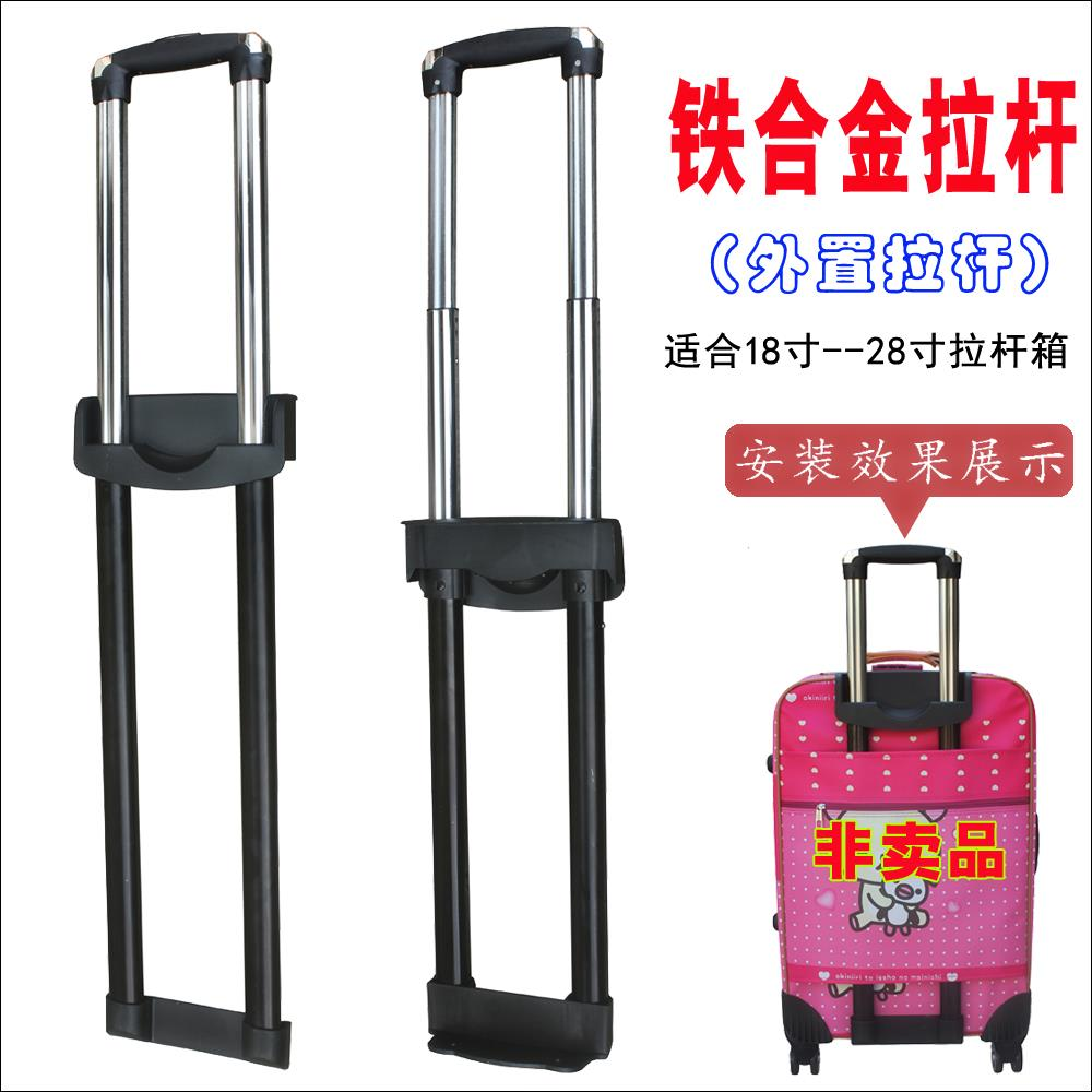 Trolley Case accessories long term ferroalloy trolley travel case external warranty hardware maintenance luggage high quality