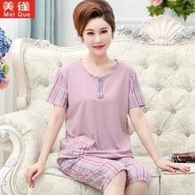 纯棉薄款 睡衣女夏季 200斤妈妈家居服套装 宽松大码 中老年中年短袖