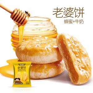 宏明蜂蜜老婆饼酥饼江西特产零食小吃传统糕点早餐散称独立包装
