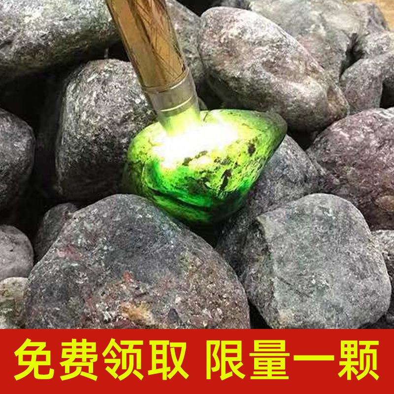 福人得翠缅甸翡翠原石手镯料开窗料玉石冰种老坑帝王绿公斤料色料