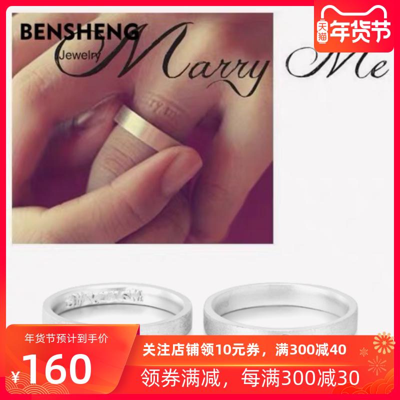 售完无补 BENSHENG挚爱marryme纯银蓝-蓝宝石(本笙旗舰店仅售170元)