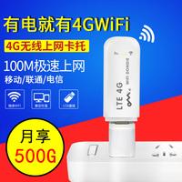�����典俊4G��绾夸�缃��℃��绉诲�ㄩ��韬�wifi杞�杞借矾�卞��3G绗�璁版���佃��缁�绔�
