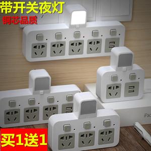 带小夜灯插座家用转换器USB插排多功能一转二三四五转换插头排插