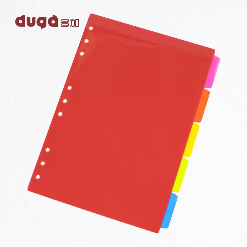 A5 PP пластик цвет поиск ведущий классификация карта олово с отрывными листами для сердечника перегородка страниц карта горизонтально цветной каждый