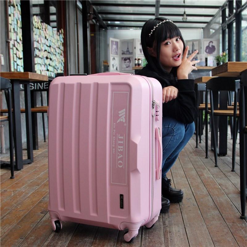 新款大容量拉杆箱30寸搬家密码箱女可爱旅行箱万向轮行李箱男23寸(非品牌)