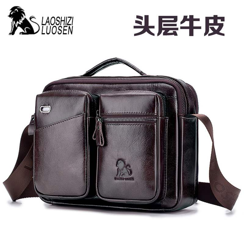 Genuine vintage bag postman bag mans handmade leather bag mans Cowhide bag shoulder bag mans handbag messenger bag