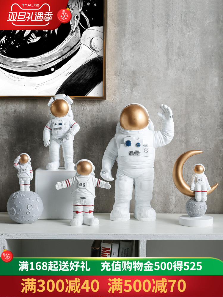 Nordic light extravagant astronauts pose for small 癒 room decoration children's room astronauts set models