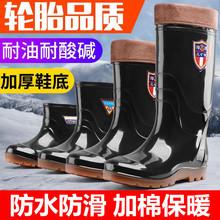 秋冬雨鞋男低筒水鞋中高筒雨靴防水防滑廚房水靴加棉保暖白色膠鞋