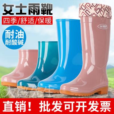 双回高筒雨鞋女厨房食堂水鞋防滑中筒时尚雨靴低筒劳保胶鞋保暖鞋