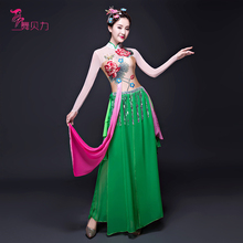 Classical dancing costumes adult women out of lotus national square dance Yangge costume fan umbrella stage dance