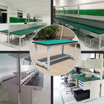 Anti-static workbench stainless steel workbench operator anti-static table Xin Flag Workshop Work Table Repair Desk