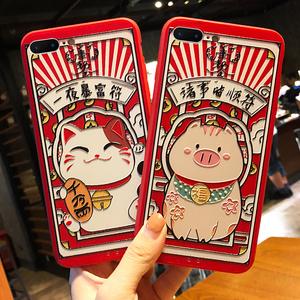 苹果iphone8plus手机壳小猪招财7plus红色11pro新年xs保护套xs max软边浮雕xr男女款6s磨砂6新款iphonexsmax