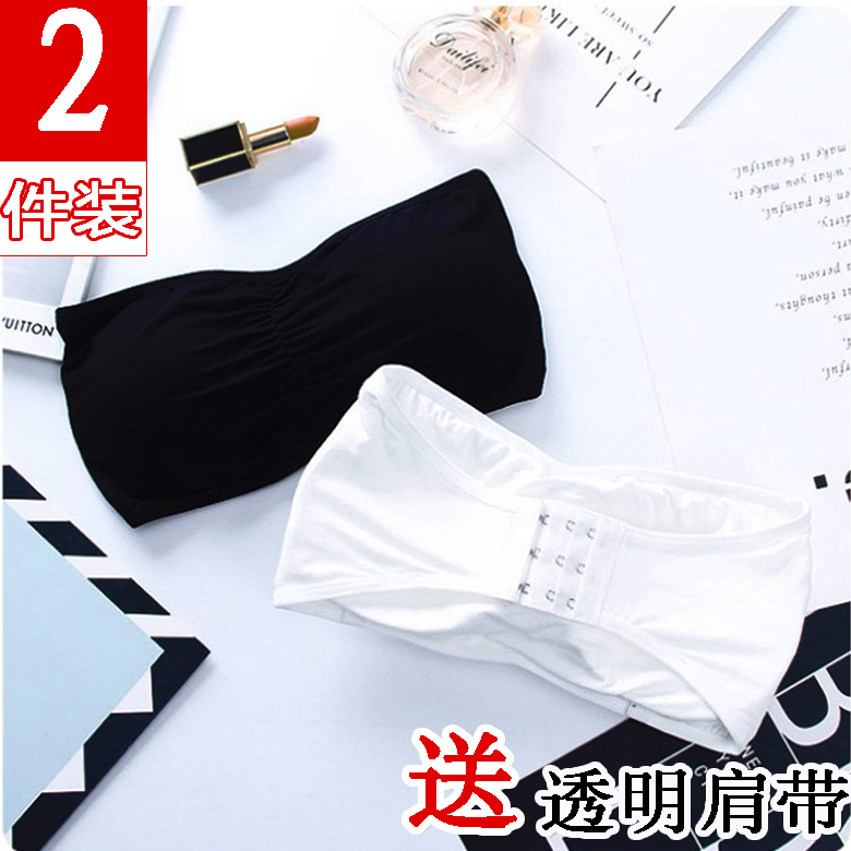 Invisible dual-purpose bra, pure cotton bra, undergarment, schoolgirls bra, light proof, transparent, strapless, bra covering