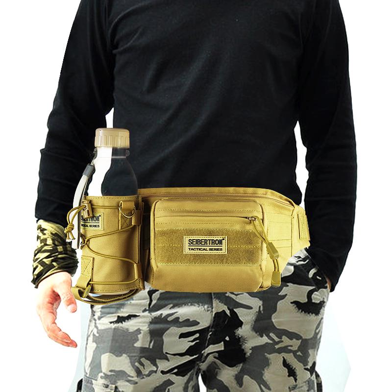 水杯腰包工具挎包路亚包徒步骑行跑步登山包军迷战术MOLLE胸包