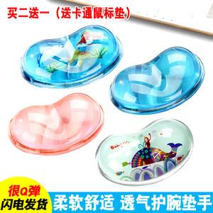 梦天心形透明鼠标垫护腕创意可爱硅胶卡通办公游戏手托水晶手碗垫