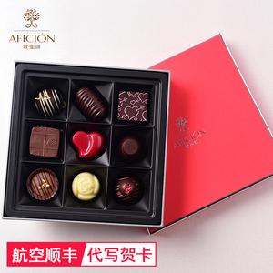 歌斐颂情人节夹心手工巧克力礼盒装送女友diy定制礼物男生日顺丰