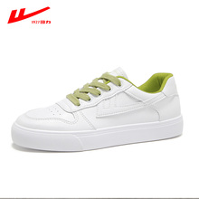 Huili women's shoes 2020 new spring small white shoes 2019 popular versatile student white shoes Korean flat sole shoes
