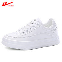 Huili women's shoes with thick soles and small white shoes