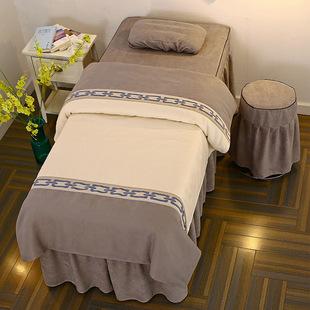 高档纯棉棉麻美容床罩四件套 美容院用品美甲按摩理疗床套单件价格