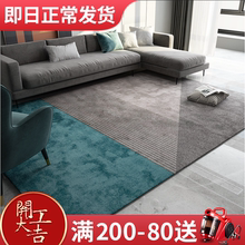 Mengwen carpet living room modern simple geometric pattern tea table blanket bedroom bedside bed front blanket light luxury versatile ins