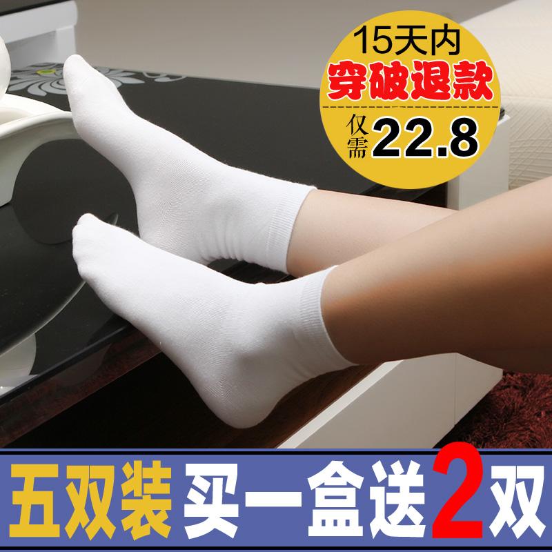 夏季款薄中筒纯棉女士运动四季袜子满68.00元可用45.2元优惠券