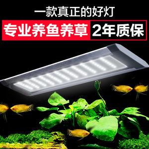 疯狂石头鱼缸灯led防水全光谱水族箱照明爆藻灯萌虫灯草缸水草灯
