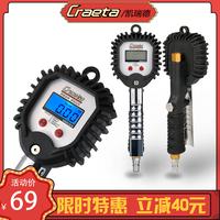汽车轮胎气压表胎压表充气高精度电子胎压计监测器数显加打充气枪
