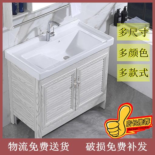 太空铝洗衣柜阳台陶瓷洗衣盆带搓板洗衣池超深洗手一体台盆洗衣槽