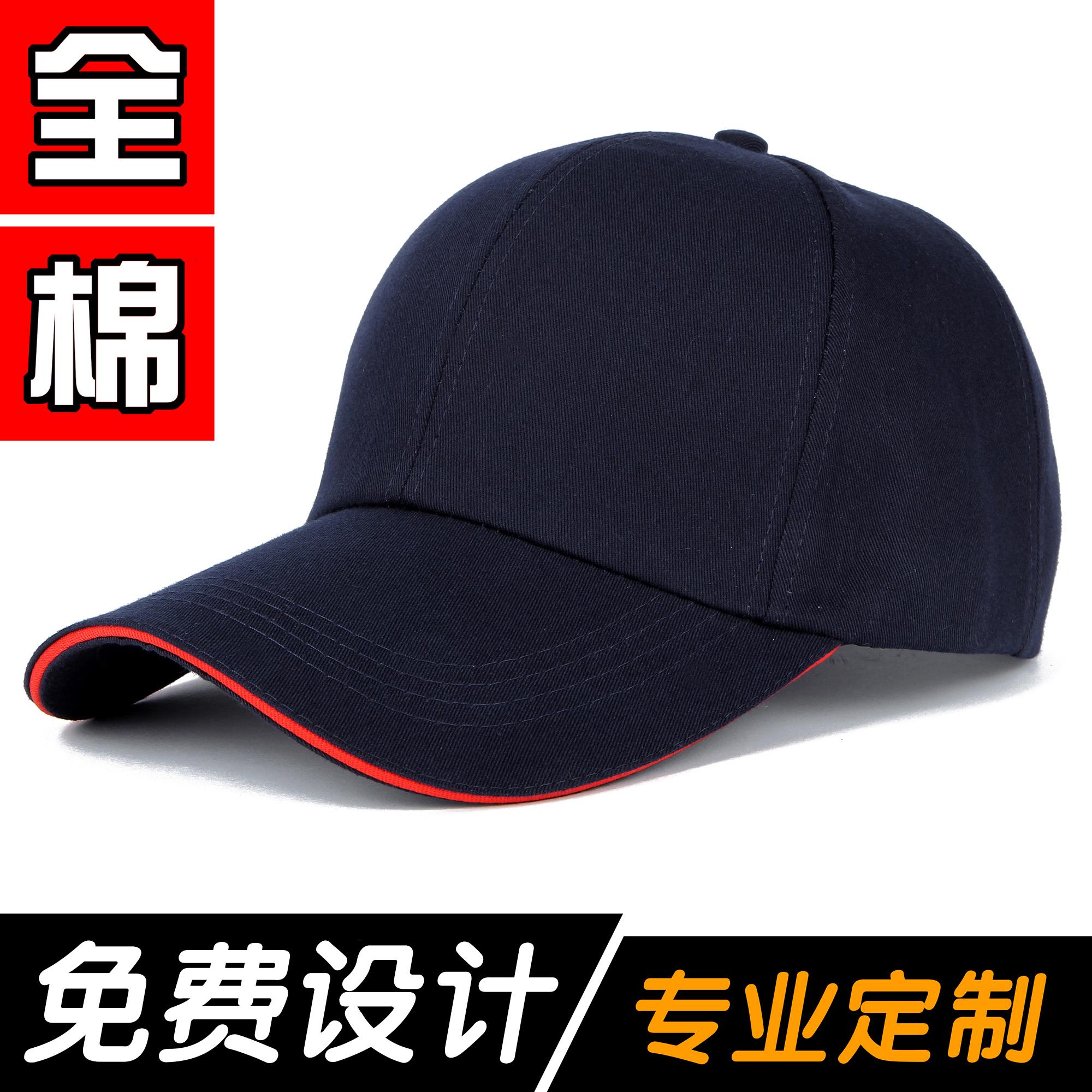 男女遮阳帽子印字刺绣logo纱鸭舌帽