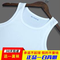 正品部队白背心夏男无袖体能训练服汗衫速干军迷制式背心吸汗透气