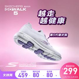 Skechers斯凯奇GOWALK女子一脚蹬鞋减震健步鞋休闲运动鞋124010图片
