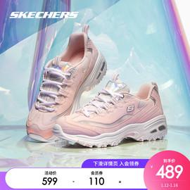 Skechers斯凯奇女子2021春季新款复古舒适休闲运动小白鞋老爹鞋