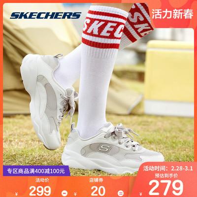 Skechers斯凯奇女鞋校园复古厚底熊猫鞋老爹鞋休闲运动鞋88888359