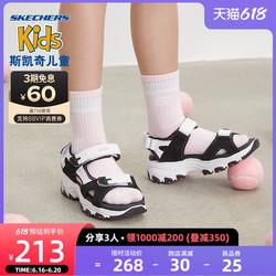 Skechers斯凯奇2021夏季新品青少年款女童时尚潮流魔术贴露趾凉鞋