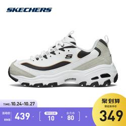 Skechers斯凯奇男女经典2020新款黑金复古情侣老爹鞋休闲鞋运动鞋