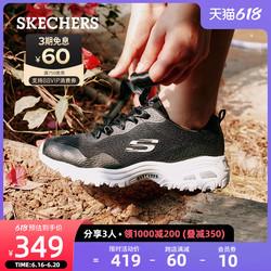 Skechers斯凯奇官方新款休闲女鞋厚底松糕老爹鞋女熊猫鞋潮鞋