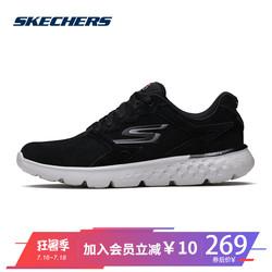 Skechers斯凯奇女鞋轻便跑步鞋 软底反绒减震运动鞋跑鞋 14801