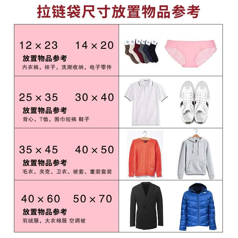 透明内衣拉链袋服装包装袋加厚磨砂塑料衣服收纳自封袋子定制印刷