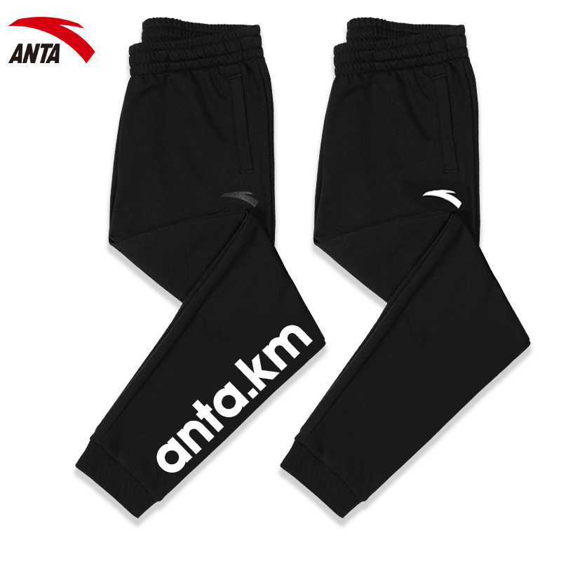Anta sports pants men's trousers official website 2021 spring and autumn loose casual pants summer thin section running sports trousers