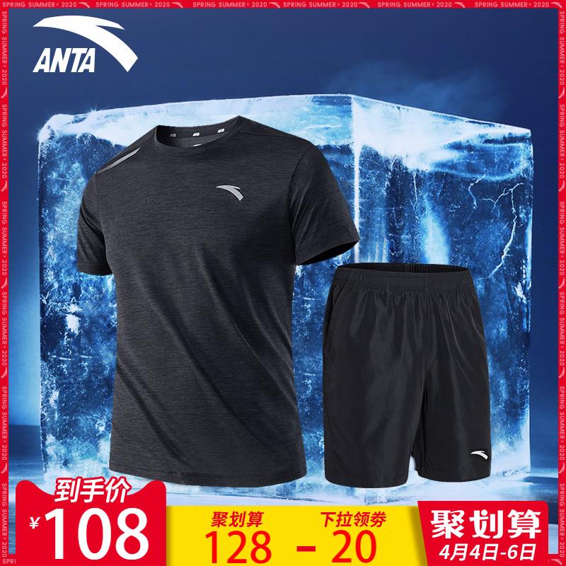 安踏速干短袖套装男跑步套装2020夏款官网短袖短裤速干衣运动套装