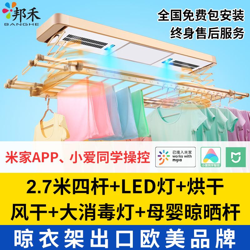 Подъемные вешалки для одежды Артикул 542246918668