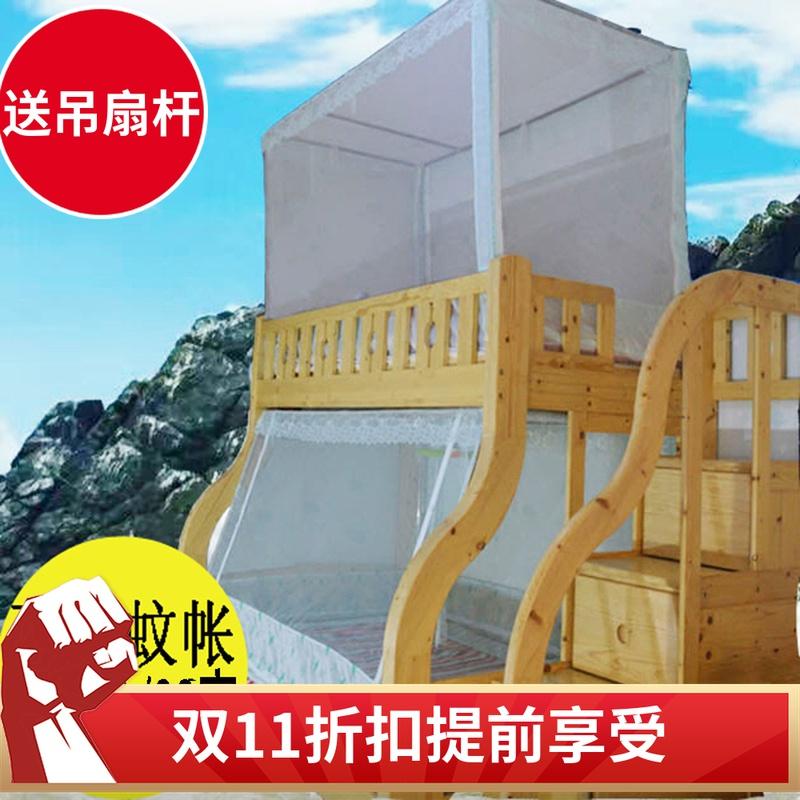 母子床1.5米1.35 m1.2儿童蚊帐