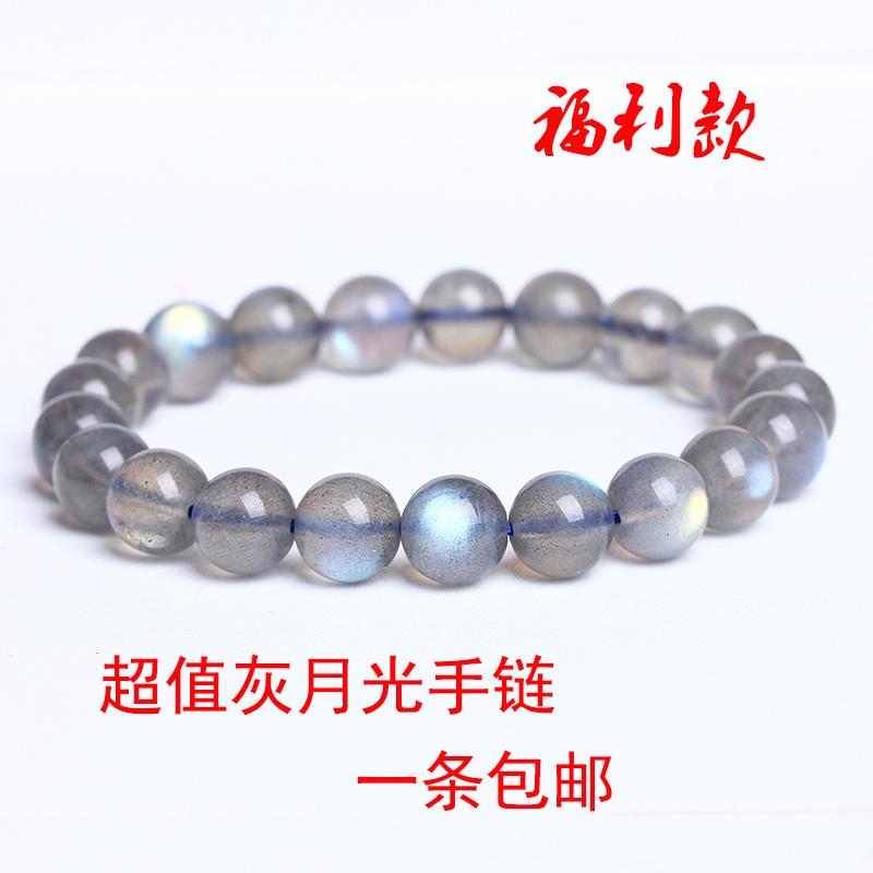 冰种灰月光拉长石手链手串 颗颗蓝光 饰品礼物月光石手链单圈