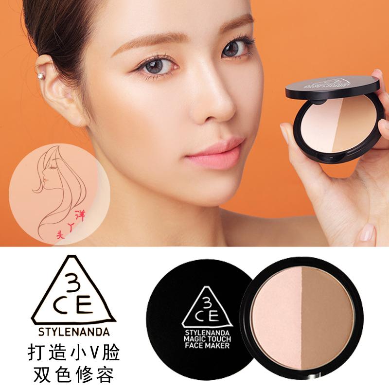抖音同款 韩国stylenanda3CE修容粉饼盘 高光阴影粉侧影暗影修颜