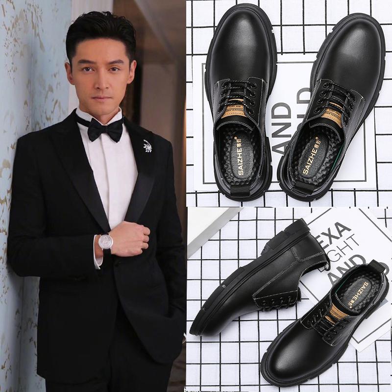 男士商务正装休闲黑色圆头真皮皮鞋怎么样