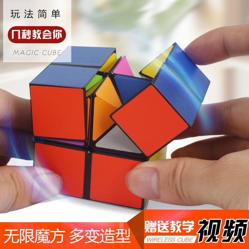 美国彩色磁力百变无限魔方二合一益智创意解压手指玩具减压神器男