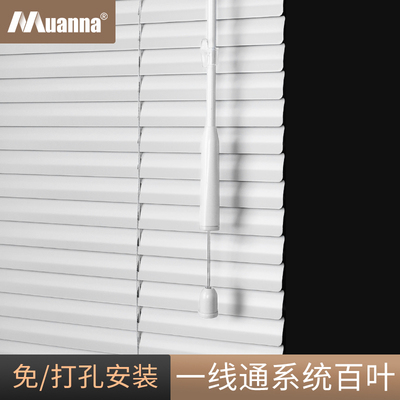 German Muanna first-line thickened aluminum blinds home blackout waterproof office kitchen custom curtains