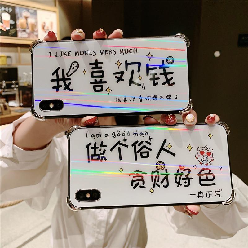 苹果iphonexsmax 7plus套7p手机壳(用3元券)